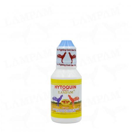 HYTOQUIN ไฮโตควิน 35 ml.