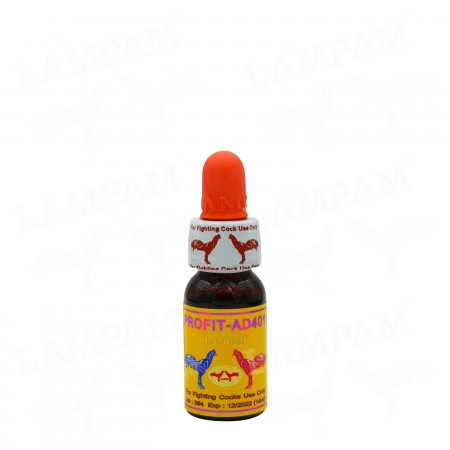 PROFIT-AD401 โปรฟิต-เอดี401 14 ml.