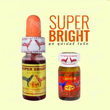 ชุด SUPER BRIGHT SET ชุด ซุปเปอร์ไบร์ท