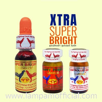 ชุด XTRA SUPER BRIGHT ชุดเอ็กซ์ตร้า ซุปเปอร์ ไบร์ท