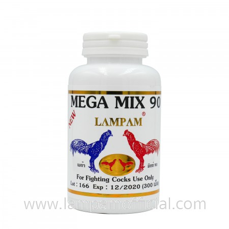 MEGA MIX 90 เมก้า มิกซ์ 90 300 เม็ด