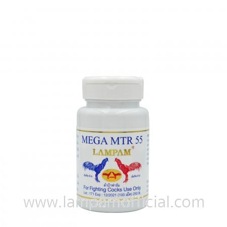 MEGA MTR 55 เมก้า เอ็มทีอาร์ 55 100 เม็ด