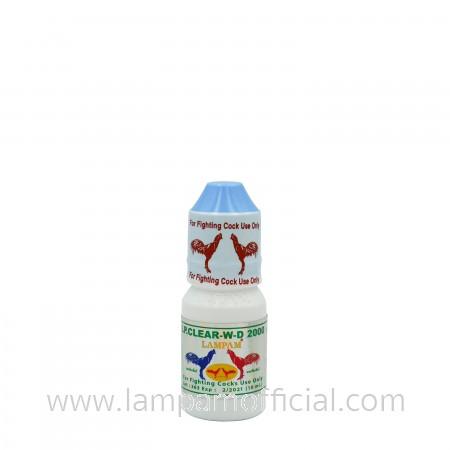 LP.CLEAR-W-D 2000 แอลพี.เคลียร์-ดับบลิว-ดี 2000 (ชนิดน้ำ) 15 ml.
