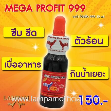 MAGA PROFIT 999 เมก้า โปรฟิช 999 25 ml.