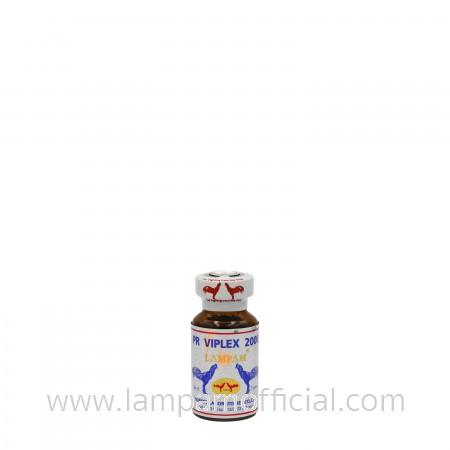 PR VIPLEX 2000 พีอาร์ ไวเพล็กซ์ 2000 (ชนิดฉีด) 15 ml.