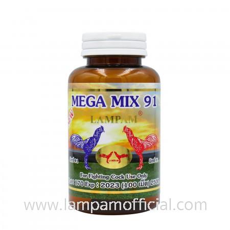 MEGA MIX 91 เมก้า มิกซ์ 91 100 เม็ด