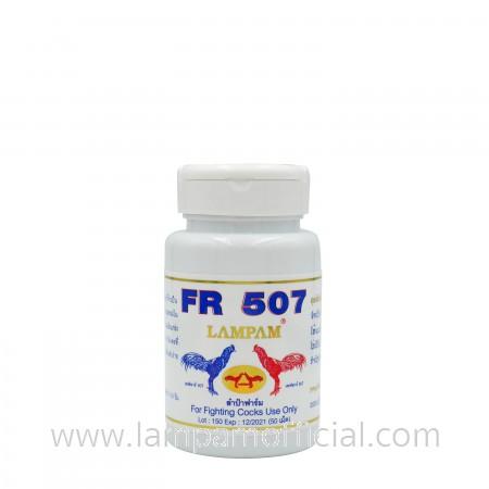 FR 507 เอฟอาร์ 507 50 เม็ด