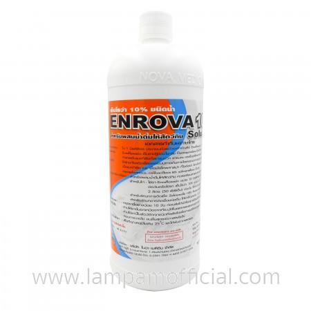 ENROVA (B) เอ็นโรว่า ชนิดน้ำ (ใหญ่) 1 ลิตร